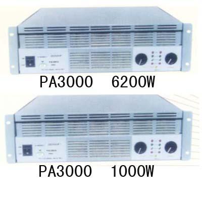专业功放pa3000-6200w/1000w-湖山系列-西安市新