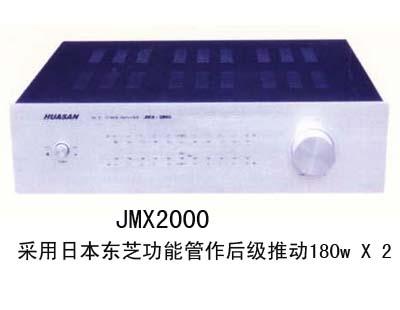专业功放jmx2000-湖山系列-西安市新城区湖山音响工程