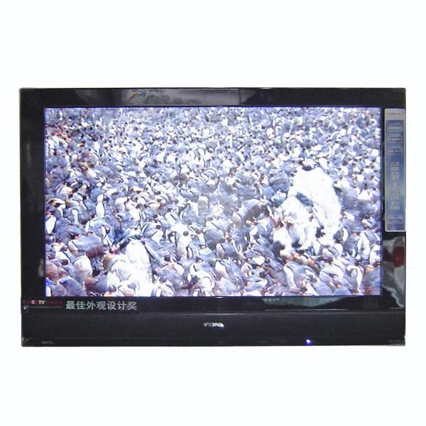 厦华彩电-厦华液晶电视-陕西平板电视批发产品分类
